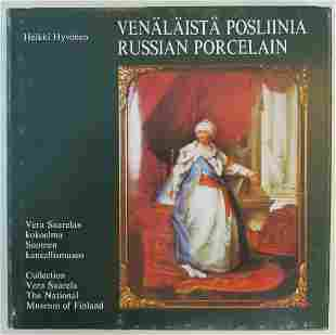 RUSSIAN PORCELAIN in NATIONAL MUSEUM of FINLAND ART &