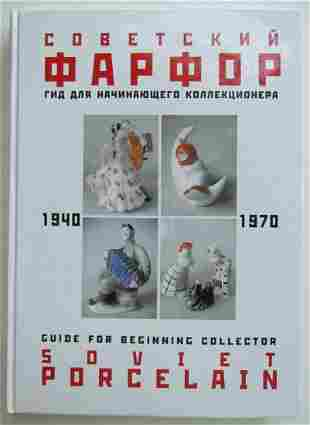 SOVIET 1940-1970 PORCELAIN GUIDE FOR COLLECTOR RUSSIAN