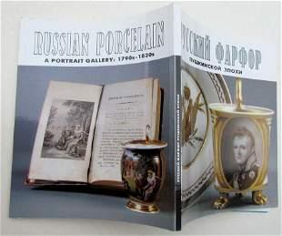 RUSSIAN PORCELAIN OF PUSHKIN'S ERA ILLUSTRATED ART BOOK