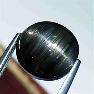 9.32 ct Natural Rare Golden Eye (scapolite)