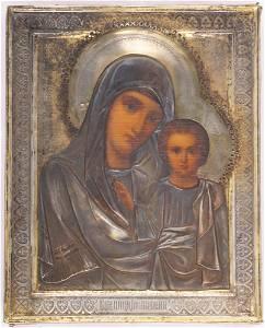 Our Lady Hodegetria of Kazan