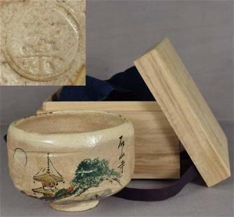 19c Raku CHAWAN tea ceremony bowl ISHIYAMA-DERA by