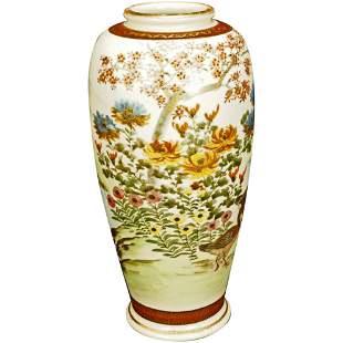 Vintage Occuplied Japan Satsuma Vase w/Geese c 1947
