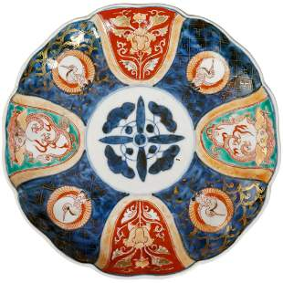 19th C Japanese Imari Plate with Cranes and Dragons
