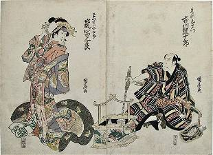 Kunihiro: Yamato Kotoba Suikoden
