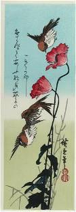 HIROSHIGE, Utagawa (1797-1858); Swallows