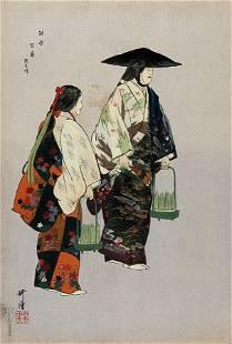 Tsukioka KOGYO; The Noh play 'Asukagawa'