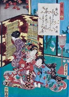 Kunisada: Genji, Yomogyu