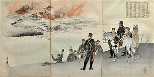 Gekko: Sino-Japanese War