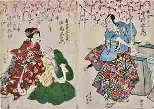 Hokushu: Kajiwara Heizo Kobai Tanzuna