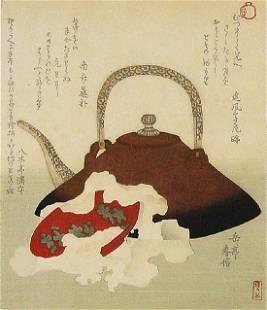 Yashima GAKUTEI (active 1815-52); Wine kettle and cup