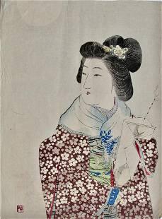 Mishima Shoso: Beauty and the Moon