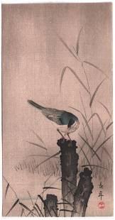 Imao Keinen. : Bird on Tree Stump.