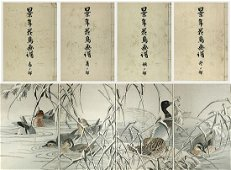 Imao KEINEN ( 1845-1924); A Book of Drawings of Flowers