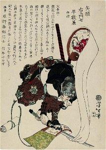 Tsukioka YOSHITOSHI (1839-92); The samurai, Yazu