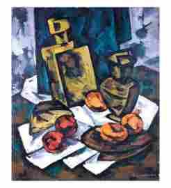 """Painting """"Ukrainian Still Life"""""""