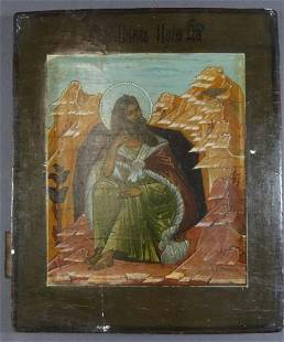 Prophet Elijah