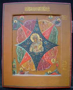 Mother of the Burning Bushes (Russian; Neopaliomaya