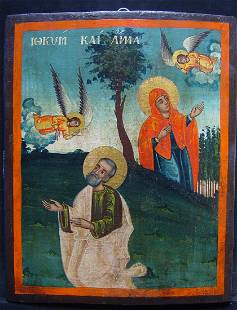 Rare Icon of Joachim and Anna