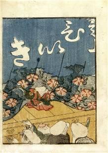 UTAMARO I, Kitagawa (1753-1806): Actors and spectators