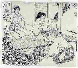 Toshikata, Mizuno (fl. 1806-1908): Seven preparatory