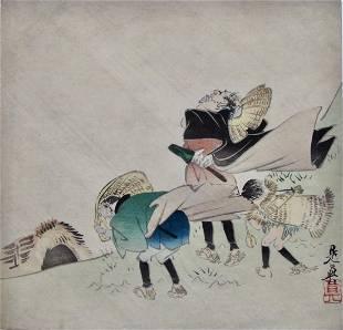 Shibata Zeshin: A Rainy Day