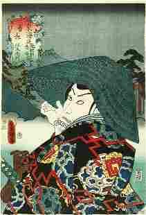 Utagawa KUNISADA I (1786-1865): The actor ichikawa