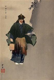 Tsukioka KOGYO: The Noh play 'Shunkwan'