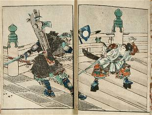 MATORA; Oishi (1794-1833): Shinji ando shohen