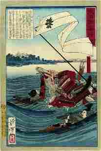 Tsukioka YOSHITOSHI (1839-92): Minamoto Yorinobu