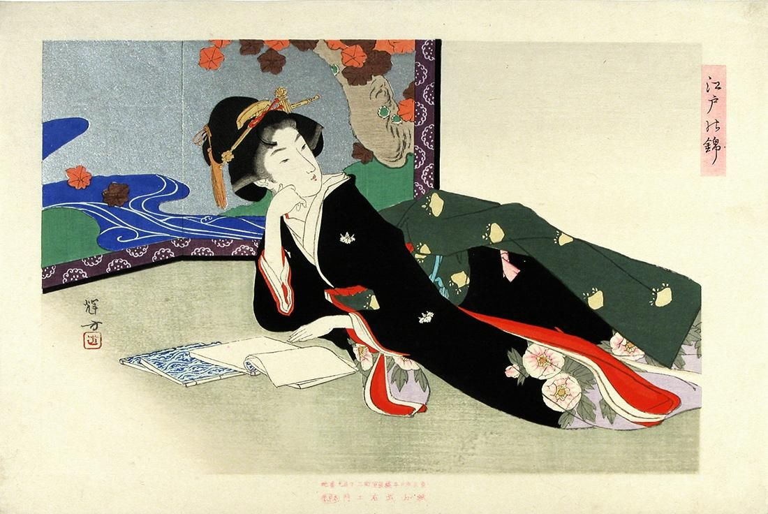 Gyokudo TERUKATA (1883-1921): Young woman reading