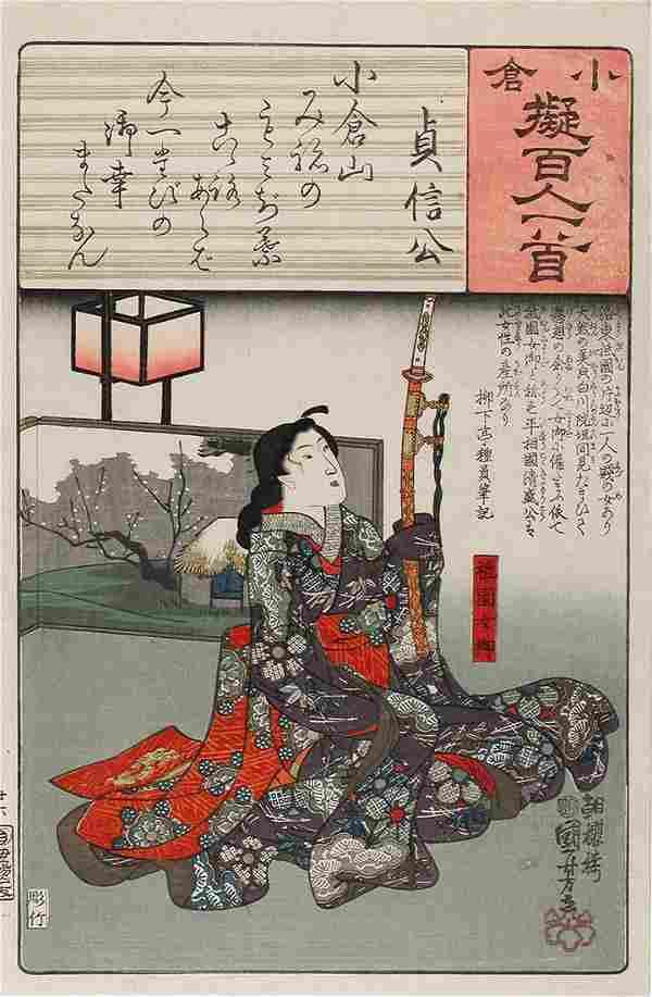 Utagawa KUNIYOSHI (1797-1861): Gion-nyogo