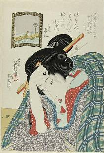 Ikeda EISEN: Pensive