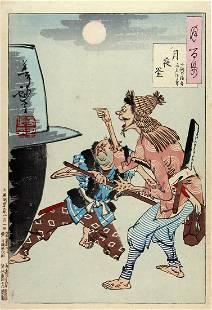 Tsukioka YOSHITOSHI (1839-92): An Iron Cauldron and the