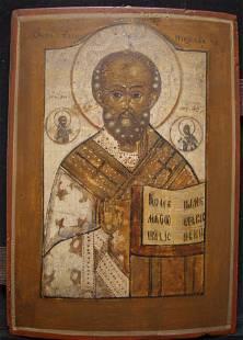 Saint Nicholas The Wonderworker and Holy Bishop of Myra