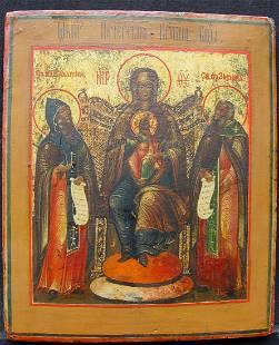 The Mother of God Pecherskaya