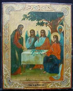 The old Trinity