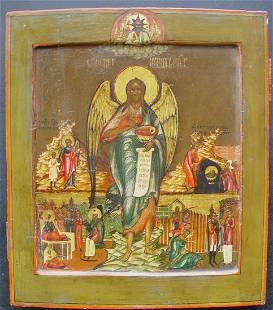 Rare Vita of Saint John the Baptist