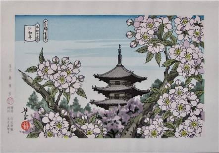 Masao Ido: Ninna Temple