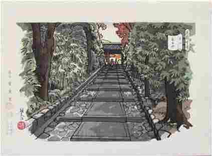 Masao Ido: Kyoto, Kodai Temple