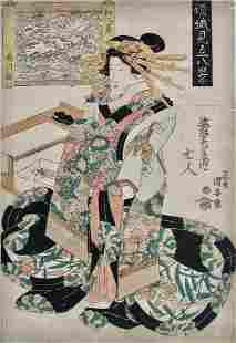Kuniyasu: Oiran