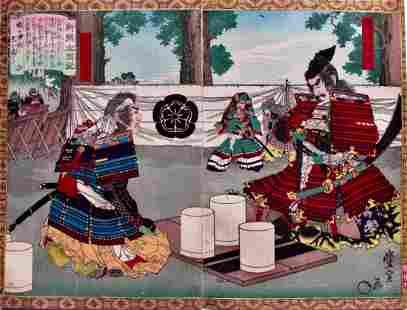 Toyonobu: Shinsen Taikoki