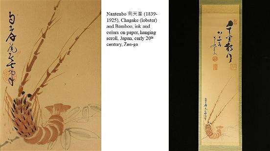 Nakahara Nantenbo (1839-1925): Chagake (lobster) and
