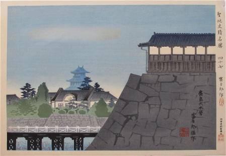 Tokuriki: Hiroshima Daihonei