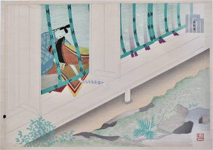 Masao Ebina: Genji, Hanachirusata
