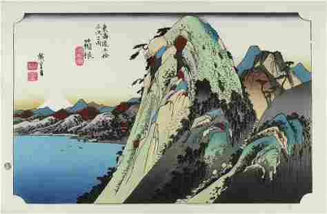 Utagawa HIROSHIGE: Hakone