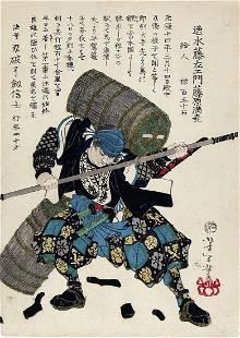Tsukioka YOSHITOSHI (1839-92): The samurai, Itsumi