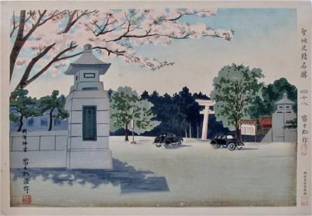 Tokuriki: Meiji Shrine