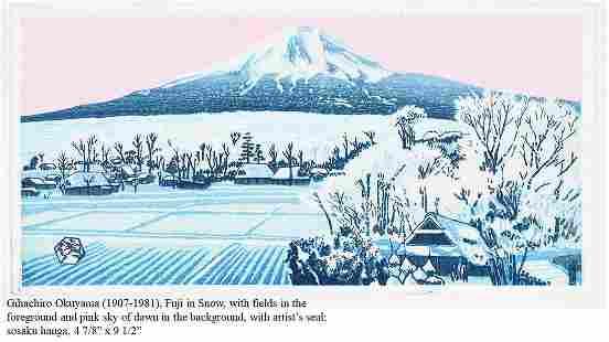 Gihachiro Okuyama (1907-1981): Fuji in Snow