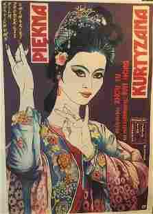 Original Vintage Piekna Polish Movie Poster Linen